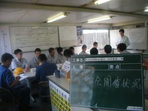 県営球場見学会 (1)